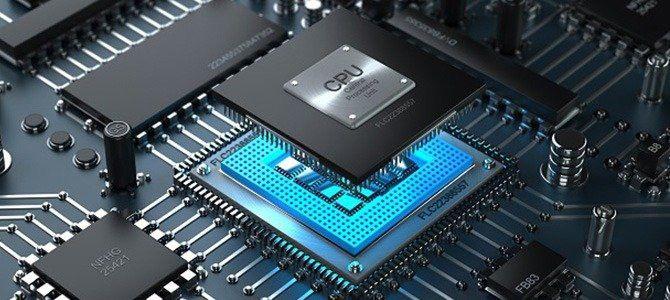 caracteristicas procesadores